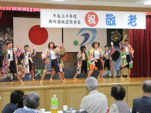 H30敬老会 演芸 ソーラン節