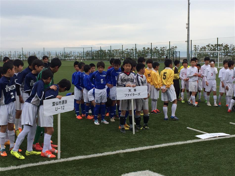三県架橋サッカー大会