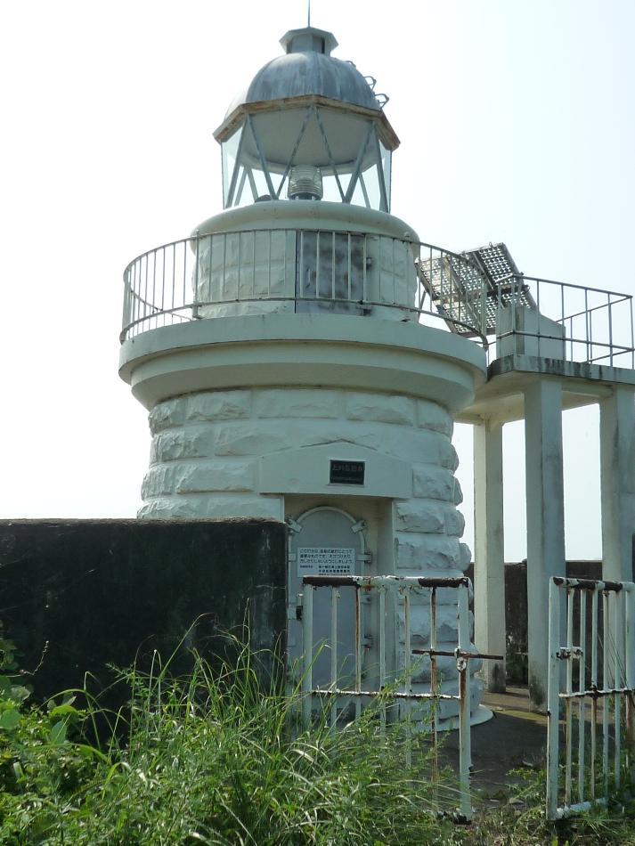 上的島灯台(まみまてじまとうだい・天草市河浦町)