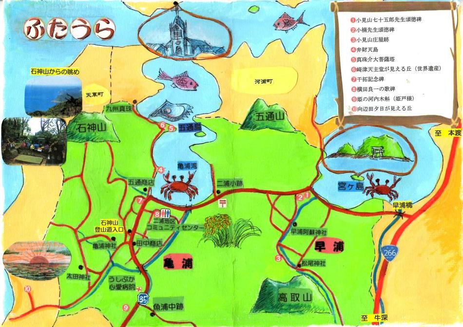 二浦マップ2(回転90)