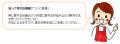 コメント(縮小503×188)(コメント)