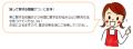 コメント(縮小534×199)(コメント)