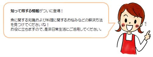 コメント(縮小503×188)