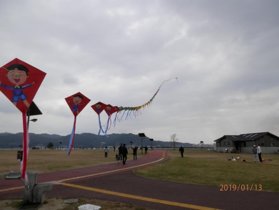 新春凧揚げ