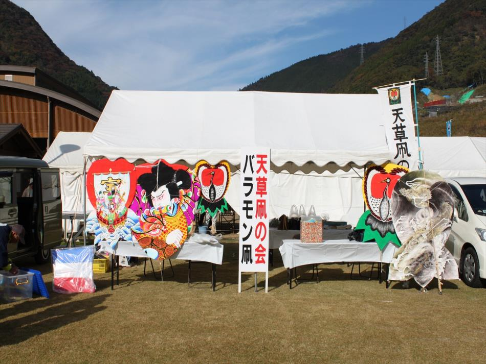 五木の子守唄祭2