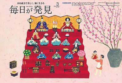 1503-hyoushi