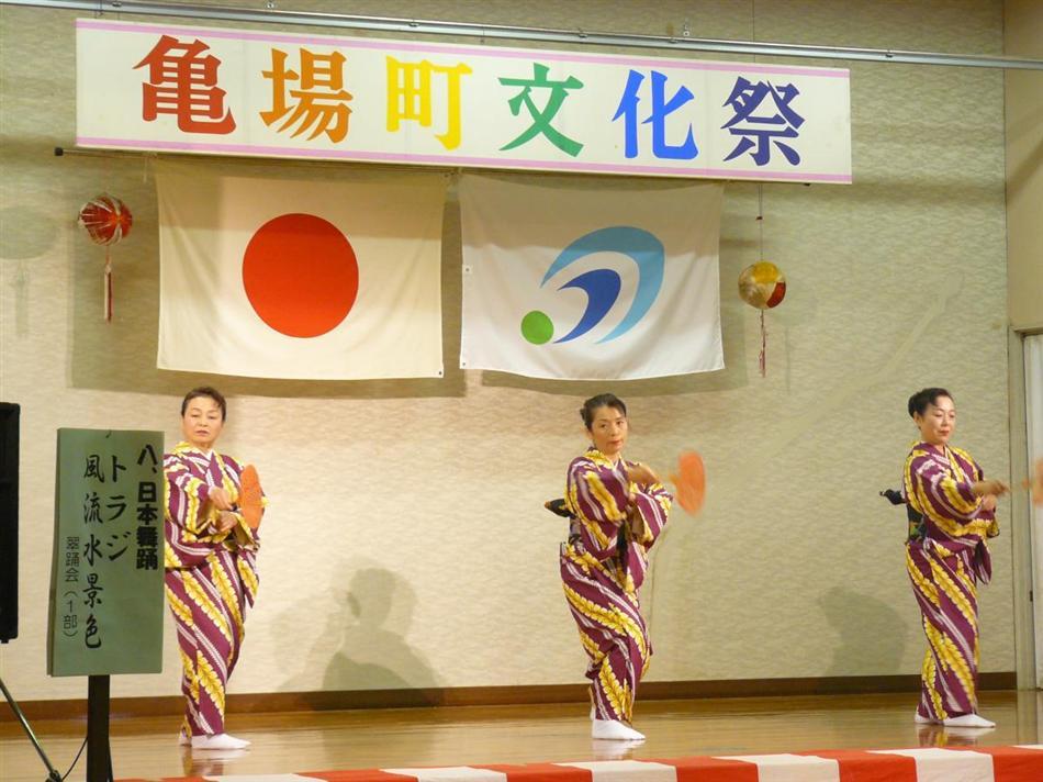 2008亀場町文化祭