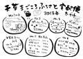 20181122-105926_1.jpg